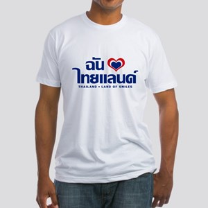 I Love (Heart) Thailand Fitted T-Shirt