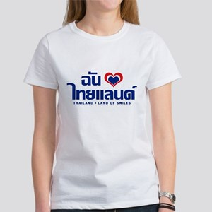 I Love (Heart) Thailand Women's T-Shirt