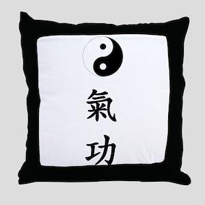 QiGong Throw Pillow