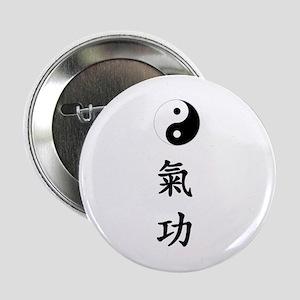 """QiGong 2.25"""" Button (100 pack)"""