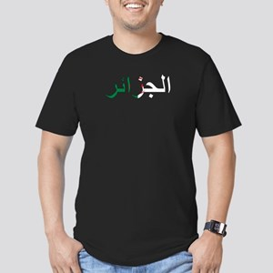 Algeria (Arabic) Men's Fitted T-Shirt (dark)