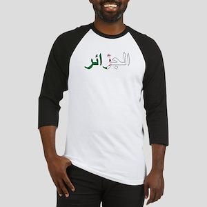 Algeria (Arabic) Baseball Jersey