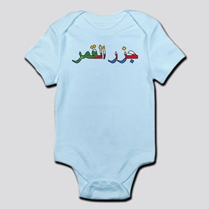 Comoros (Arabic) Infant Bodysuit