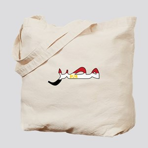 Egypt (Arabic) Tote Bag