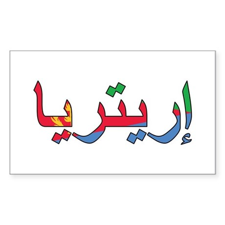 Eritrea (Arabic) Sticker (Rectangle)