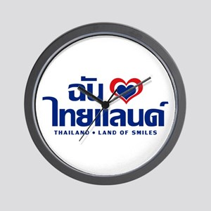 I Love (Heart) Thailand Wall Clock