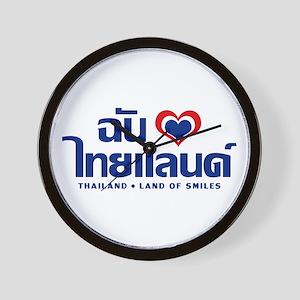 I Love (Heart) Thailand Wall Clock