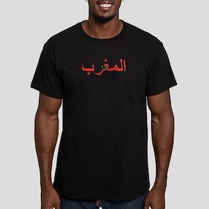 Morocco (Arabic) Men's Fitted T-Shirt (dark)