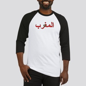 Morocco (Arabic) Baseball Jersey