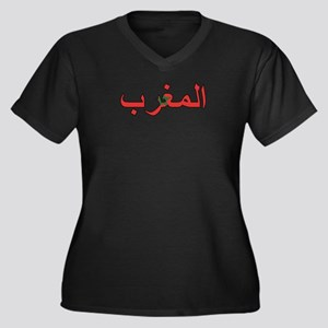 Morocco (Arabic) Women's Plus Size V-Neck Dark T-S