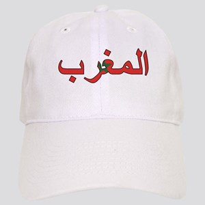 Morocco (Arabic) Cap