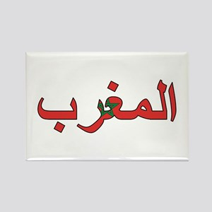 Morocco (Arabic) Rectangle Magnet