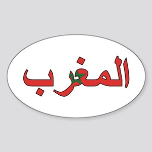 Morocco (Arabic) Sticker (Oval)