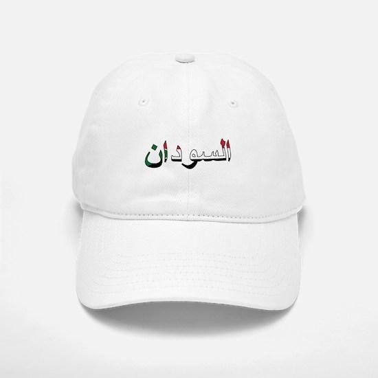 Sudan (Arabic) Baseball Baseball Cap