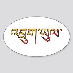 Bhutan (Dzongkha) Sticker (Oval)