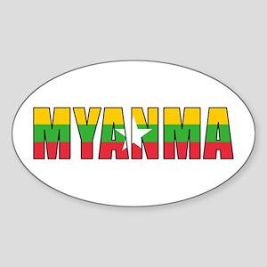 Burma Sticker (Oval)
