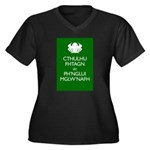 Keep Calm Cthulhu Women's Plus Size V-Neck Dark T-
