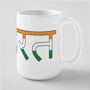 India (Hindi) Large Mug