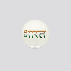 India (Hindi) Mini Button