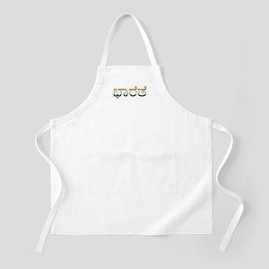 India (Kannada) Apron