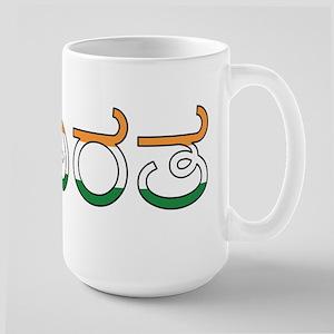 India (Kannada) Large Mug