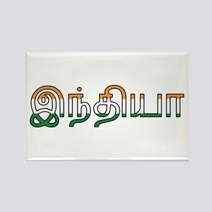 India (Tamil) Rectangle Magnet