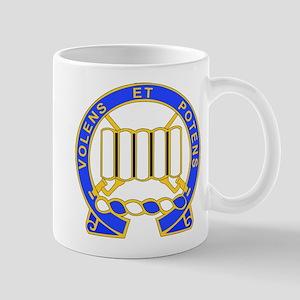 DUI - 2nd Bn - 7th Infantry Regt Mug