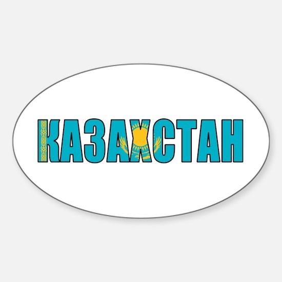 Kazakhstan Sticker (Oval)
