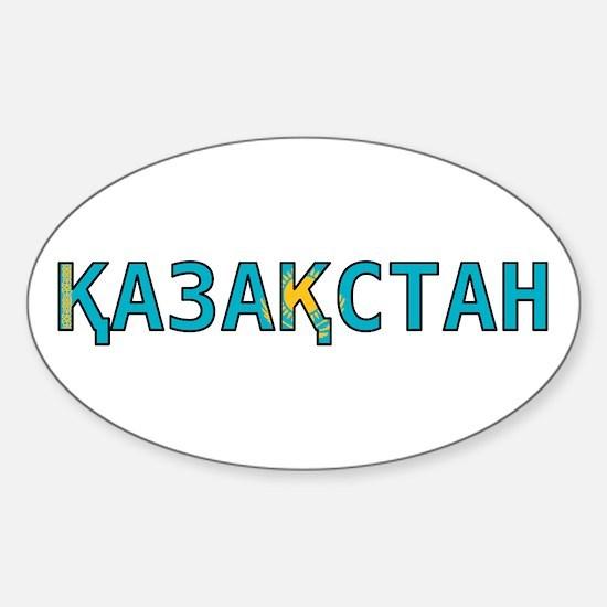 Kazakhstan (Kazakh) Sticker (Oval)