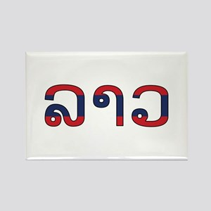 Laos (Lao) Rectangle Magnet