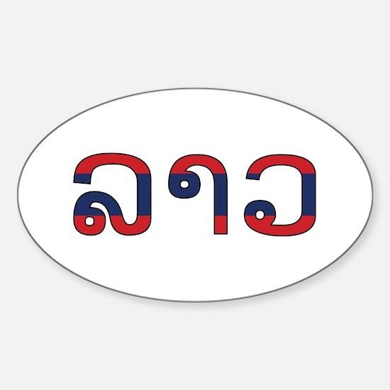 Laos (Lao) Sticker (Oval)