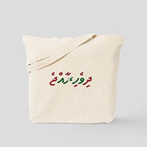 Maldives (Dhivehi) Tote Bag