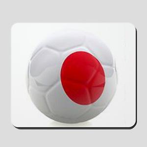 Japan World Cup Ball Mousepad