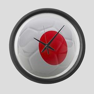 Japan World Cup Ball Large Wall Clock