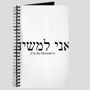 I'm the Messiah's Journal