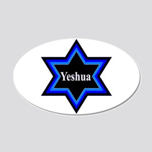 Yeshua Star of David Oval Wall Peel - 22x14