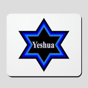 Yeshua Star of David Mousepad