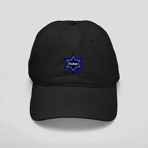 Yeshua Star of David Black Cap