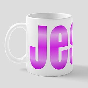 Purple Gradient Jesus Mug