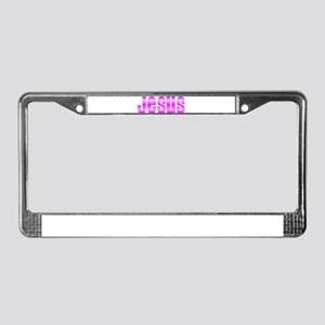 Purple Gradient Jesus License Plate Frame