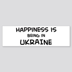 Happiness is Ukraine Bumper Sticker