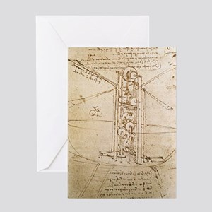 Design for Flying Machine Greeting Card