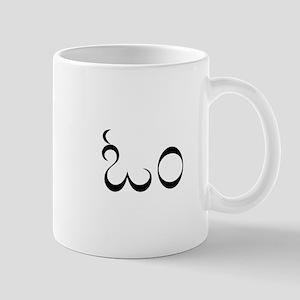 Aum Symbol Mug