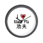 I Heart Kung Fu Wall Clock