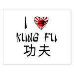 I Heart Kung Fu Small Poster