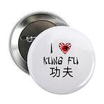 I Heart Kung Fu 2.25