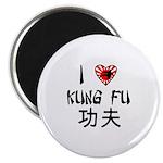 I Heart Kung Fu Magnet