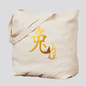 Gold Year Of The Rabbit Tote Bag