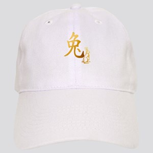 Gold Year Of The Rabbit Cap