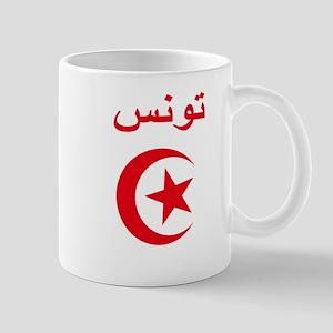 Tunisia Script Mug
